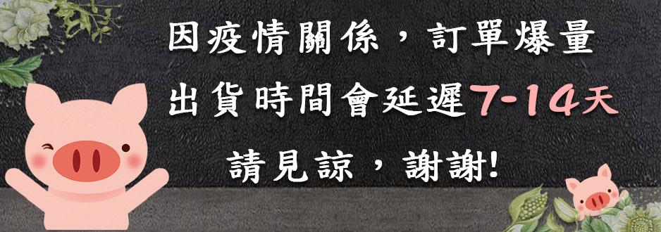 taiwan-homiya-imagebillboard-86c4xf4x0938x0330-m.jpg