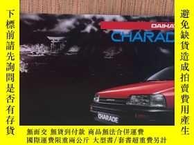 二手書博民逛書店1987年罕見大發 夏利 DAIHATSU Charade 畫冊