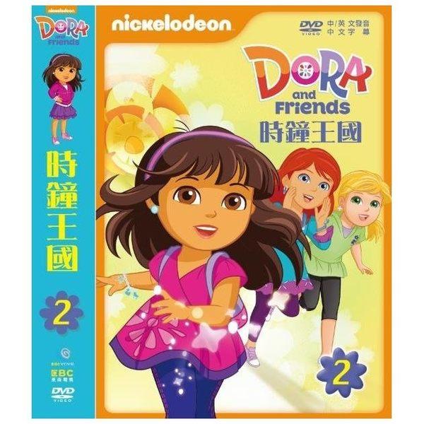 DORA & FRIEND(2)時鐘王國DVD※附贈DORA專屬友情手環(DIY)