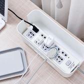 電線收納盒桌面電源線插線板充電器電腦線整理盒插座插排集線盒