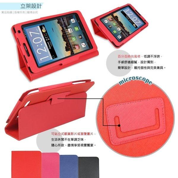 ◆十字紋 平板側掀皮套/側開皮套/書本式皮套/華為 HUAWEI MediaPad T1 8吋 S8-701