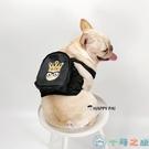 寵物狗狗自背包胸背牽引法斗泰迪狗書包大中型犬外出雙肩背包【千尋之旅】
