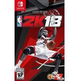 【軟體世界】NS 任天堂 Nintendo Switch NBA 2K18 傳奇珍藏版 中文版