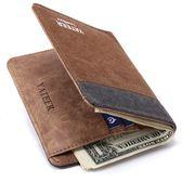 男短款錢包男士錢包皮夾錢夾卡包 短款帆布錢包男 韓國創意 歌莉婭