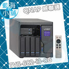 QNAP 威聯通 TVS-682-i3-8G NAS 網路儲存伺服器