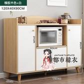 茶水櫃 餐邊櫃現代簡約儲物櫃子家用北歐簡易廚房櫥櫃經濟型碗櫃茶水櫃子T