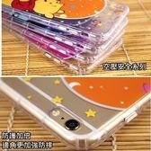 【Disney】iPhone6 /6s 賞月系列 防摔氣墊空壓保護套