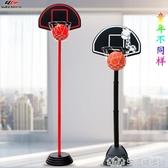 兒童籃球架可升降室內家用戶外小孩投籃男孩籃球框青少年藍球架 NMS生活樂事館