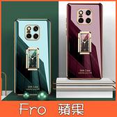 蘋果 iPhone 12 Pro Max 12 Mini i11 Pro Max 純色電鍍 手機殼 全包邊 支架 保護殼