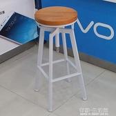 鐵藝酒吧椅工業風旋轉吧凳家用升降吧台椅實木高腳椅高吧台凳子AQ 有緣生活館