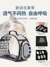 貓包透明包寵物背包貓咪外出便攜包出門貓籠狗狗用品寵物包YJT 【快速出貨】
