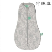 澳洲 ergoPouch二合一舒眠包巾竹纖維-森林灰 (0.2tog薄款)