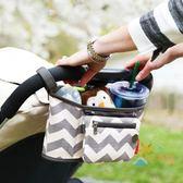 推車掛袋嬰兒推車傘車防水掛袋置物袋奶瓶袋推車掛袋全館免運