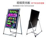 七彩LED電子熒光板發光廣告牌 手寫發光電子黑板展示板50 70宣傳 七夕情人節