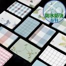 定制桌巾棉麻小清新防水防燙長方形茶幾餐桌...