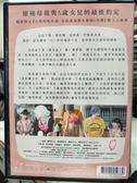 挖寶二手片-S73-001-正版DVD-韓劇【舉重妖精金福珠 全16集4碟 國韓語】-李聖經 南柱赫 景收真