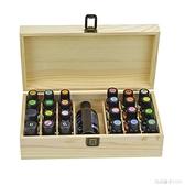 精油鬆木收納盒 25格木箱 便攜適用美樂家 YL精油基礎油 青木鋪子
