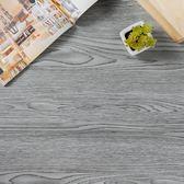 樂嫚妮 地板貼 1.7坪 PVC地板 塑膠PVC仿木紋DIY地板40片 煙燻灰橡木