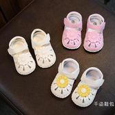 嬰兒涼鞋女鞋子夏0-1-2歲防滑軟底學步鞋半一女寶寶男嬰幼兒夏季免運