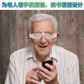 頭戴式放大鏡眼鏡老人閱讀看書報手機電腦維修用鐘錶便攜鑒定 【快速出貨】
