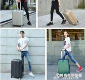學生行李箱包萬向輪拉桿箱24寸男女20寸登機箱小清新22寸旅行箱子igo   時尚芭莎