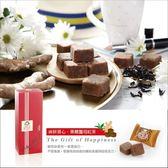 蜜思朵 雨妍薑心 黑糖薑母紅茶(22gx8入/盒)