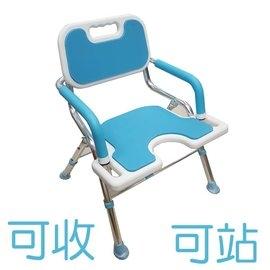 沐浴椅 洗澡 可收合 可調高度 可站立 台灣製造 晉宇 JY-311