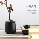 煙灰缸帶蓋辦公室陶瓷ig風家用客廳帶蓋陶瓷煙缸防飛灰【小玉米】