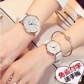 手錶女學生正韓簡約潮流皮帶防水復古大氣情侶手錶石英錶