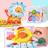 手工diy制作材料包粘貼鉆石毛毛球畫寶寶玩具【福喜行】