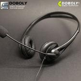 多寶萊M13雙耳電話機耳機無線座機聽筒耳麥話務員固話客服靜調音