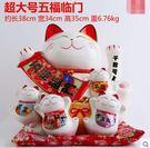超大號陶瓷招財貓儲錢罐 開業禮品發財貓擺件