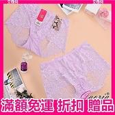 睡衣 蕾絲內褲【Gaoria】性感蜜臀 蕾絲網紗 性感 三角內褲 平口褲
