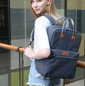 時尚多功能包 筆記本商務背包 雙肩攝影男女相機包 冬季黃昏藍igo 寶貝計畫