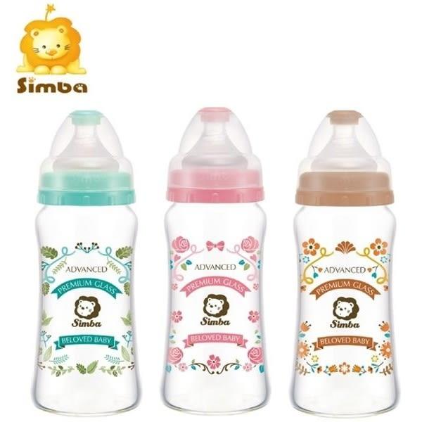 小獅王辛巴 蘿蔓晶鑽寬口玻璃大奶瓶(藍色-香草/粉紅-玫瑰/咖啡-豔陽)270ml【德芳保健藥妝】
