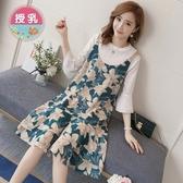 初心 兩件式 洋裝 【B7687】 高質感 喇叭袖 哺乳裝 雪紡 吊帶裙 魚尾裙