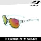 Julbo 女童太陽眼鏡 ROMY J5081120 / 城市綠洲 (墨鏡、兒童太陽眼鏡、抗uv)