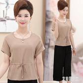 媽媽夏裝套裝40歲50中老年女裝夏季短袖小衫兩件套洋氣婦女T恤潮 yu4996【艾菲爾女王】