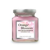 奇檬子橙花室內香氛擴香膏