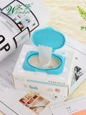 化妝棉卸妝棉女盒裝抽取式臉部濕敷補水專用