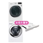 LG樂金9公斤免曬衣機強化玻璃款+19公斤滾筒蒸洗脫洗衣機WR-90VW+WD-S19VBW