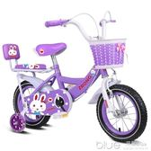 兒童腳踏車2-5-6-7-8-9-10歲女孩小孩腳踏單車3寶寶4女童車公主款 深藏blue YYJ