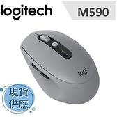 羅技 M590 多工靜音無線滑鼠 - 石板灰