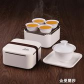 車載旅行茶具套裝便攜式收納旅游戶外泡茶壺日式簡約快客功夫茶杯 金曼麗莎