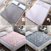 加厚軟床墊1.8m米床褥子雙人全棉1.5m棉花0.9學生宿舍單人1.2墊被韓語空間 YTL