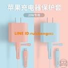蘋果數據線保護套iPhone12pro充電器硅膠防護套蘋果充電器線纏繞線【輕派工作室】
