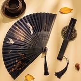 扇子 扇子折扇中國風古風女日式小復古折疊古典古裝流蘇布夏季跳舞舞蹈 晶彩