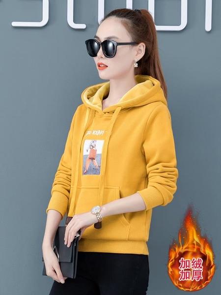 短款上衣 短款連帽衛衣女2021年春秋冬季新款爆款外套韓版寬鬆加絨加厚上衣 韓國時尚週