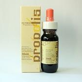 (無酒精)澳洲Southrom蜂膠20%滴劑30ml