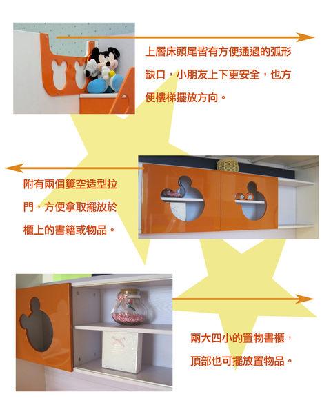 [首雅傢俬] 熊寶寶 三層床 上下舖 床架 ,含 梯櫃 子床 (一大抽款)預購款~收納功能強,超值商品